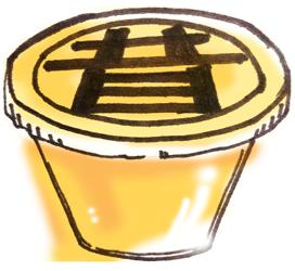 昔の味たまごプリン