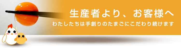 kotei_topimg06
