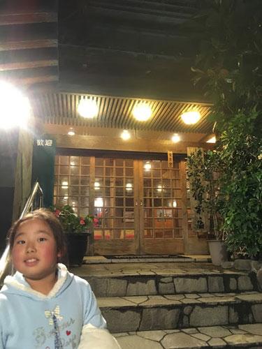 2016三崎港町まつり