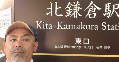 鎌倉の茶屋かど様